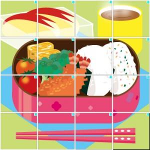 お弁当(4×4)
