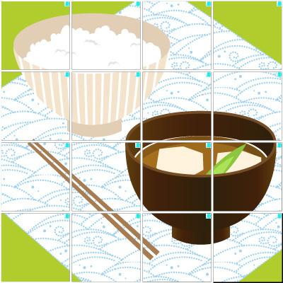 お茶碗(4×4)