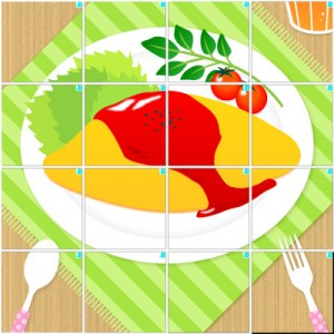 オムライス(4×4)