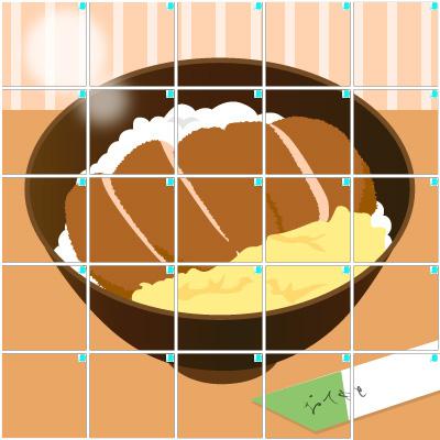 カツ丼(5×5)