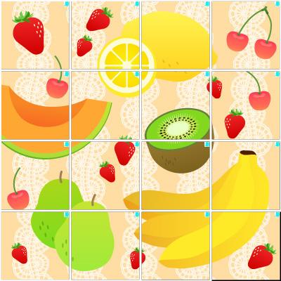 フルーツ(4×4)