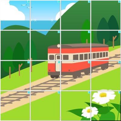 ローカル線(4×4)