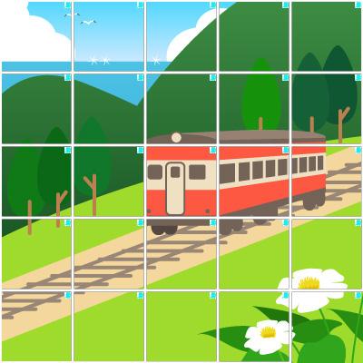 ローカル線(5×5)