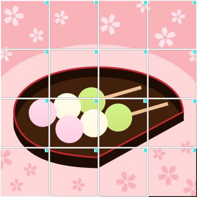 団子(4×4)