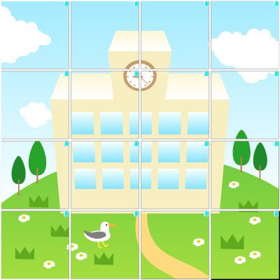 学校(4×4)