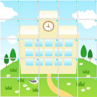学校(5×5)