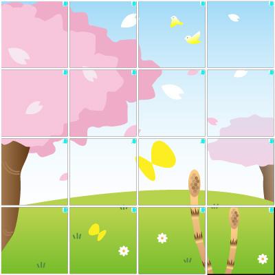 春(4×4)