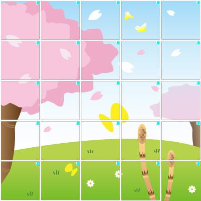 春(5×5)