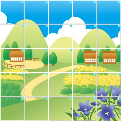 田舎(5×5)