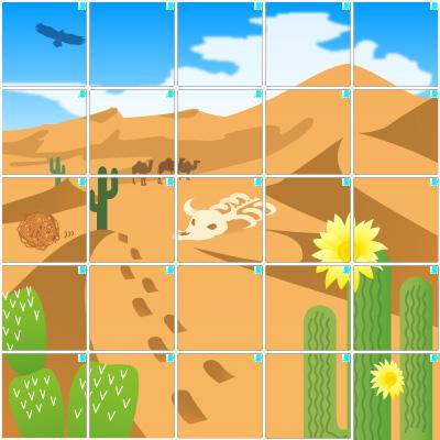 砂漠(5×5)
