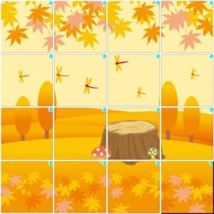 秋(4×4)