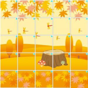 秋(5×5)