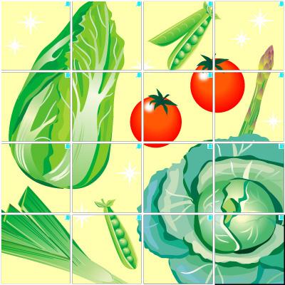 野菜(4×4)