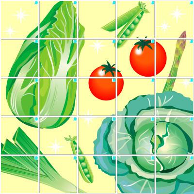 野菜(5×5)
