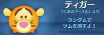 2016_01_12_22_45_2
