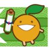 フルーツメールみっくんの日本の歴史クイズ答え  姫路城世界遺産登録  島原の乱 -2014/9/10-