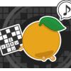 みっくんのクロスワード答え -2014/9/5- 【フルーツメール】 軒端でサラサラ揺れる