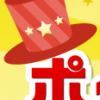 安室奈美恵の「TRY ME」をカバーしたのは誰でしょう Pexクイズ11/6