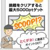 Infoseek楽天クイズ10/21(10月15日、民法の再婚に関する規定が憲法に反するとして静岡県の男女が訴訟を起こしました。離婚後の女性は何ヶ月は再婚できないとされているでしょう?)