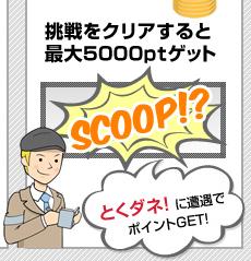 Infoseek News Quiz答え 楽天ニュースクイズ2/20 (2月17日、西川公也農相がある会社から100万円の寄付を受けていたことが明らかになりました。何のメーカーの関連会社でしょう?)