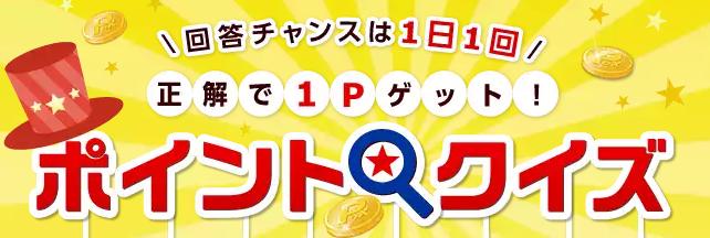 Q.スターウォーズで名前の由来が日本語の言葉はどれでしょう。