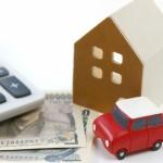 マイナス金利とは?預金や住宅ローンはどうなるのか調べてみた