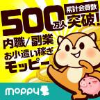 moppy144x144