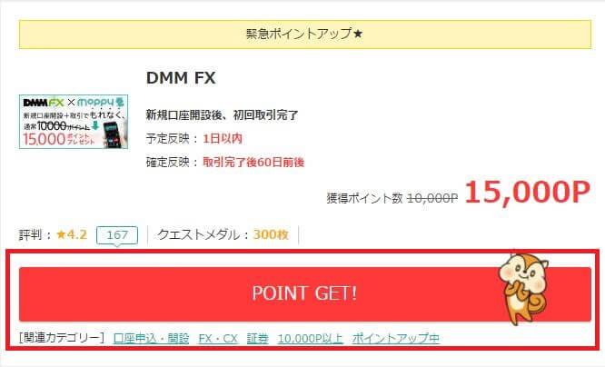 DMMFXmoppy3